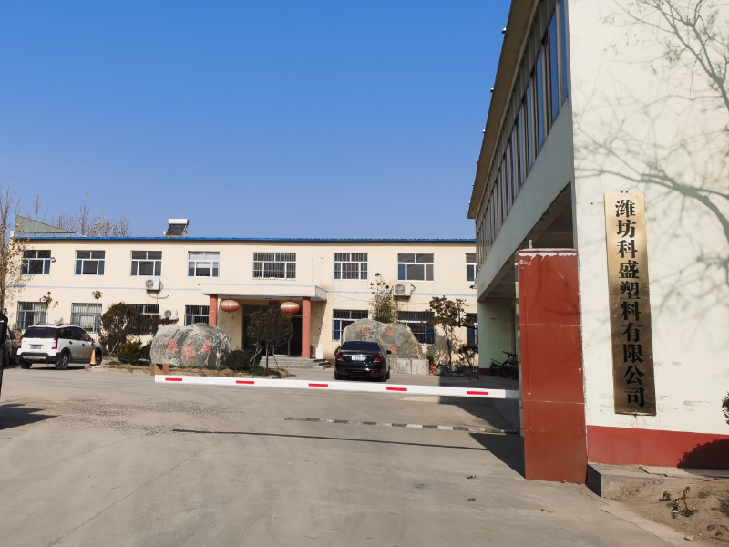 WEIFANG KESHENG PLASTIC CO.,LTD